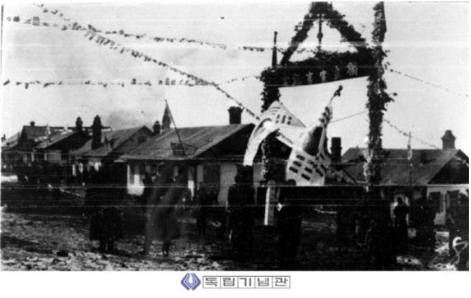 1920년 신한촌 독립문 터에서 만세시위 1주년 행사가 열리는 모습.  독립기념관 제공