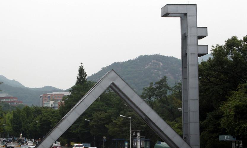 '성추행'논란 서울대 교수, 외국인 강사에 논문상납 의혹