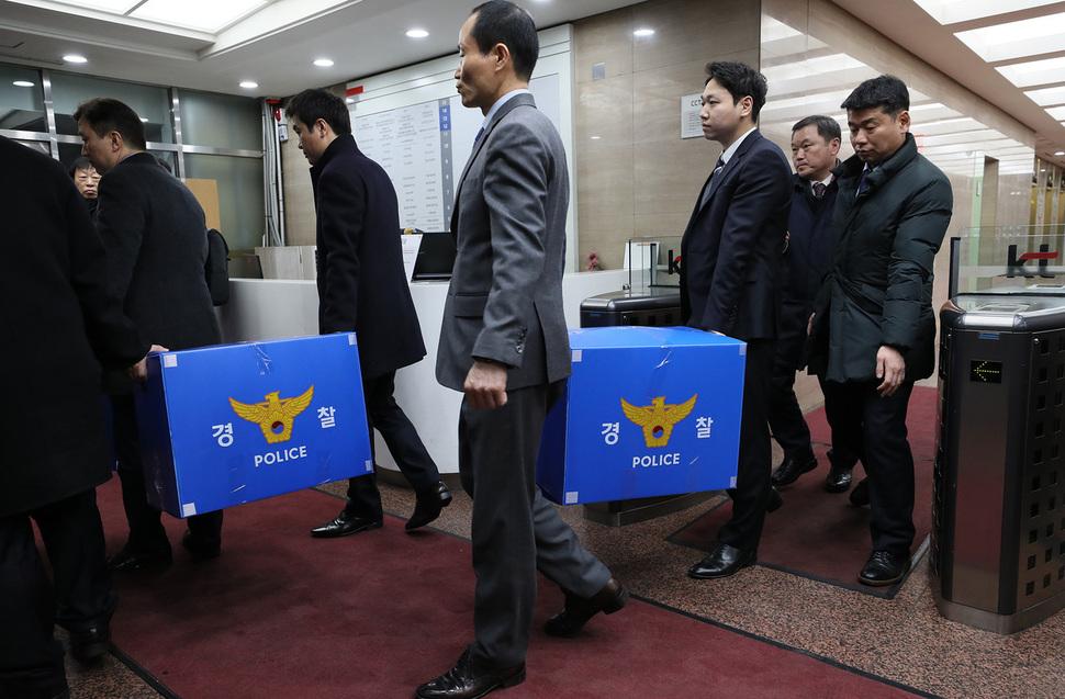 검찰은 지난 1월 경기 성남시 정자동 케이티 본사와 광화문 지사 등을 압수수색했다. 한겨레 자료 사진