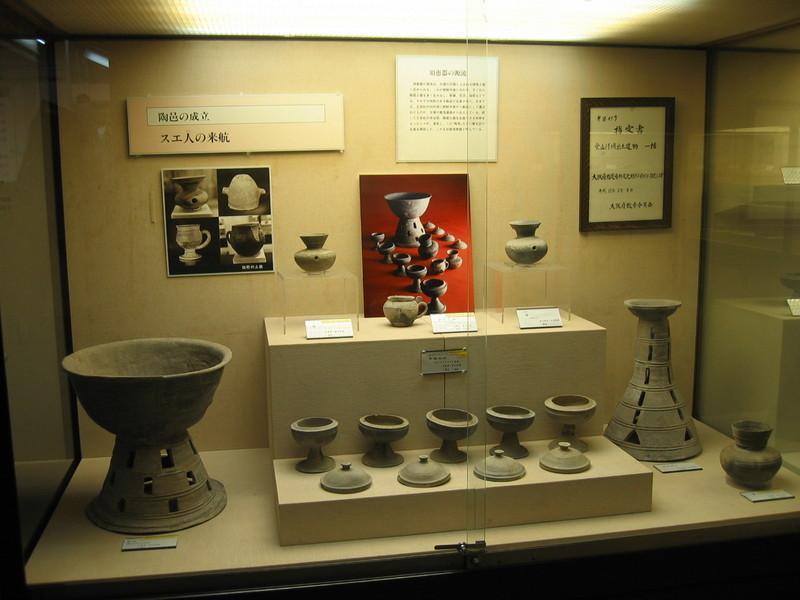 한반도 남부 출신의 고대 도공들이 오사카에서 만들기 시작한 스에키. 스에키는 쇠처럼 단단하다는 뜻에서 붙은 이름이다. 권오영 교수 제공
