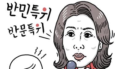 [유레카] '반민특위' 망언, 후손들의 규탄 성명 / 김이택