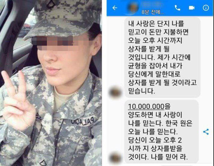 Military marriage fraud asian