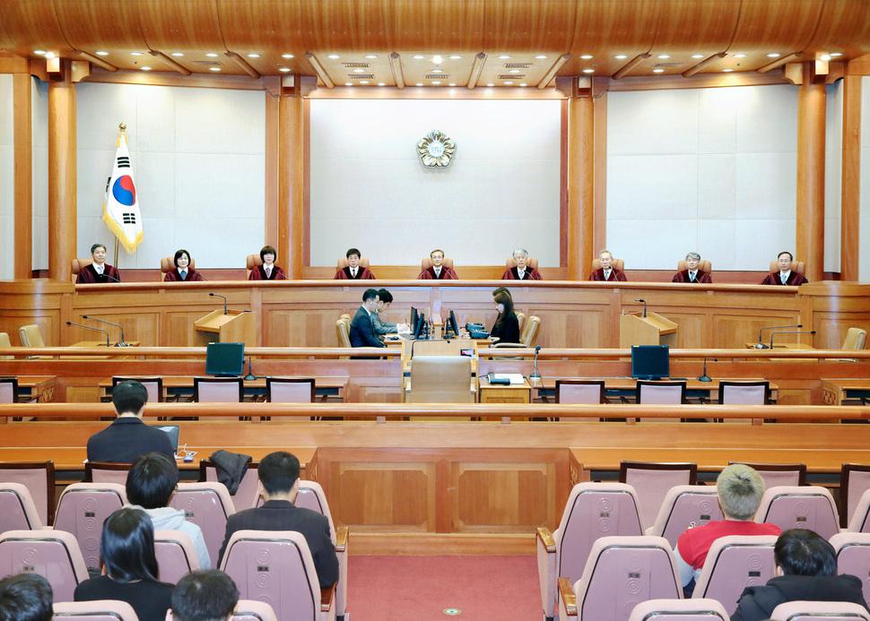 헌법재판소 제공