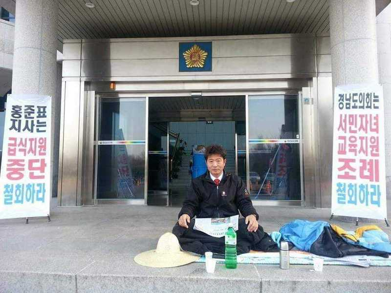 2015년 3월 홍준표 경남도지사의 무상급식 중단 조처를 막기 위해 창원시 경남도의회 앞에서 단식 농성을 벌이고 있는 여영국 당시 경남도의원. 사진 여영국 페이스북