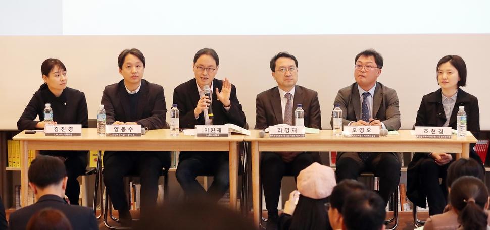 종합토론 순서에서 발제자와 토론자들이 토론을 벌이는 모습. 김경호 선임기자 jijae@hani.co.kr