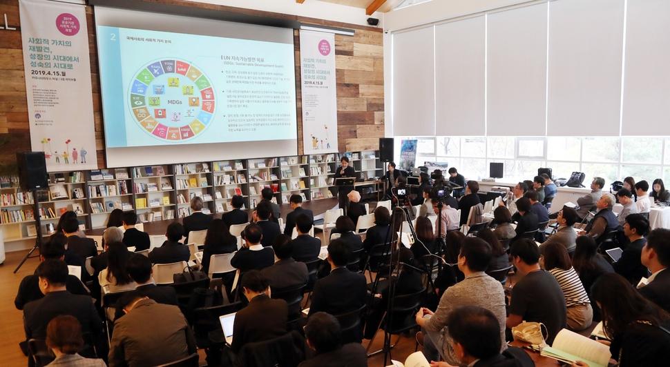 '2019 공공기관 사회적 가치 포럼'이 15일 오후 서울 중구 명동 커뮤니티 하우스 '마실'에서 열려 전국에서 모인 200여명의 참석자가 공공기관의 사회적 가치란 과연 무엇이며, 어떻게 실현할 것이냐는 주제를 놓고 열띤 토론을 벌였다. 김경호 선임기자 jijae@hani.co.kr