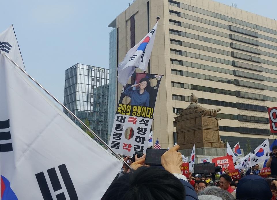 20일 오후 서울 종로구 세종문화회관 앞에서 열린 자유한국당 '문재인 정부 규탄 집회'에 박근혜 전 대통령 석방을 촉구하는 대형 깃대가 등장했다.