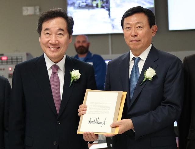 Hankyoreh Reports International Soon Visit Will News Lotte House White The Media Chairman