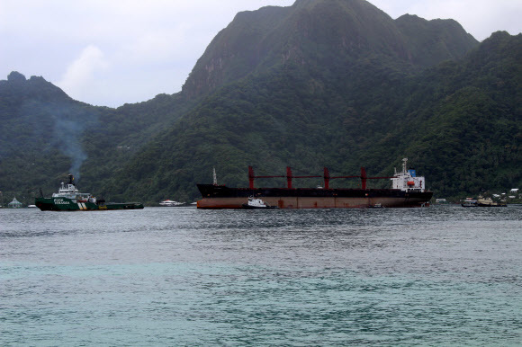 N. Korea demands return of cargo ship seized by US