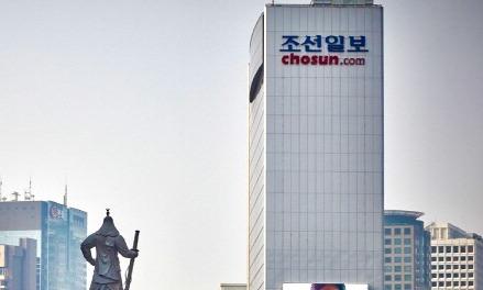 조선일보 '전사적 대책반' 꾸려 장자연 수사 막았다