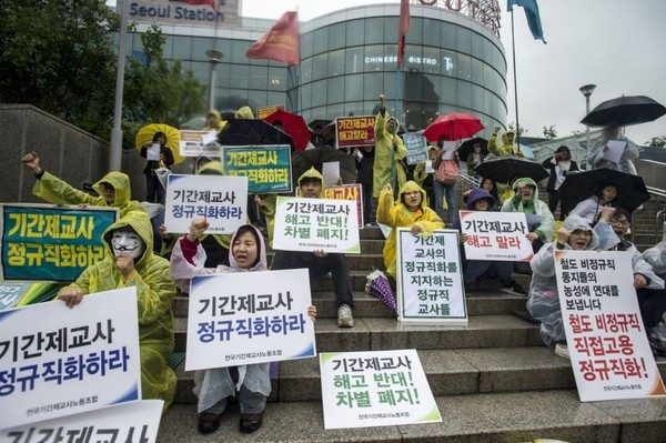 전국기간제교사노동조합 주최로 지난해 5월 열린 집회 모습.                                                                   박혜성 위원장 제공