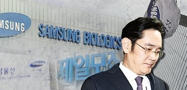 [단독] 검찰, 삼성바이오 수조원대 사기대출·상장 혐의도 수사한다