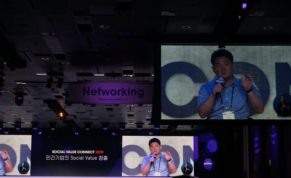 지난달 29일 에스케이(SK)가 주최한 '소셜 밸류 커넥트(Social Value Connect) 2019' 행사에서 기조연설 중인 김정호 베어베터 대표.