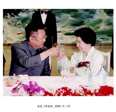 2000년 6월 첫 남북정상회담 때 김정은 북한 국방위원장과 건배하는 이희호 여사. 김대중평화센터 제공