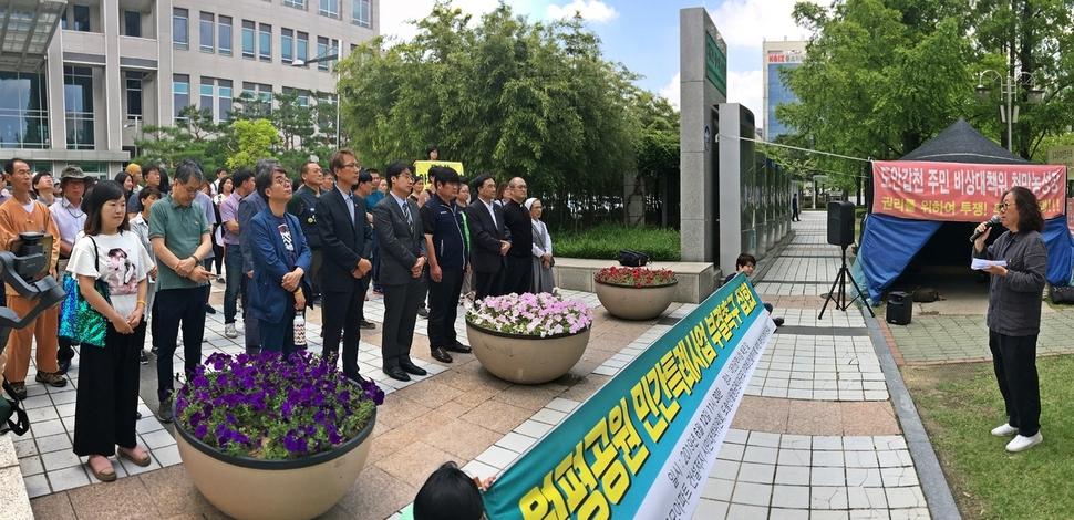 도시공원 일몰대상 '대전 월평공원 갈마지구' 개발 안한다