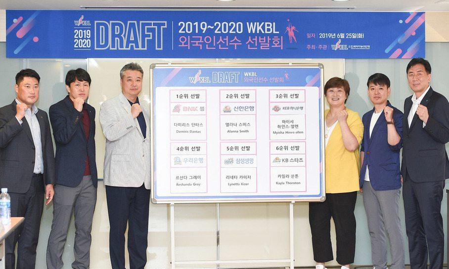 신생구단 BNK, 외국인선수 단타스 선발