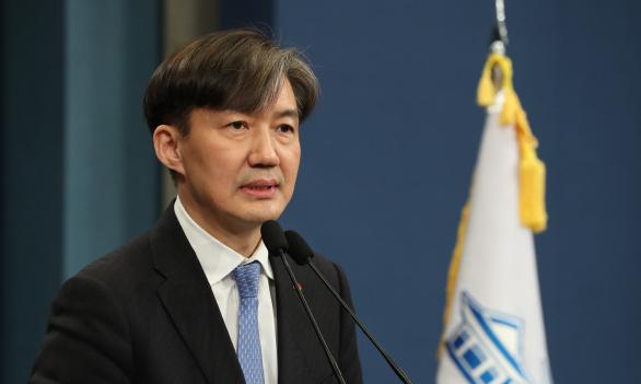 """조국, 일부 언론에 """"일본내 혐한 부추기는 매국적 제목"""" 비판"""