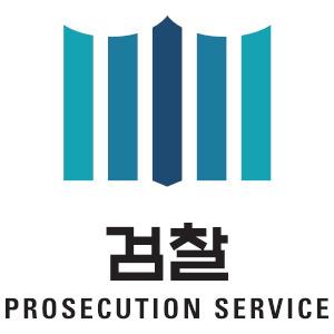 [속보] '무늬만' 가상화폐거래소 차려 470억 빼돌린 운영자 재판에