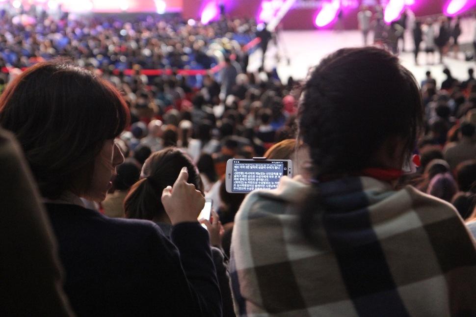 부산국제영화제 기간 중 한 청각장애인이 '에이유디 사적 협동조합'이 말소리를 스마트폰으로 보여주는 셰어 타이핑 서비스를 이용하는 모습. 에이유디 사회적 협동조합 제공