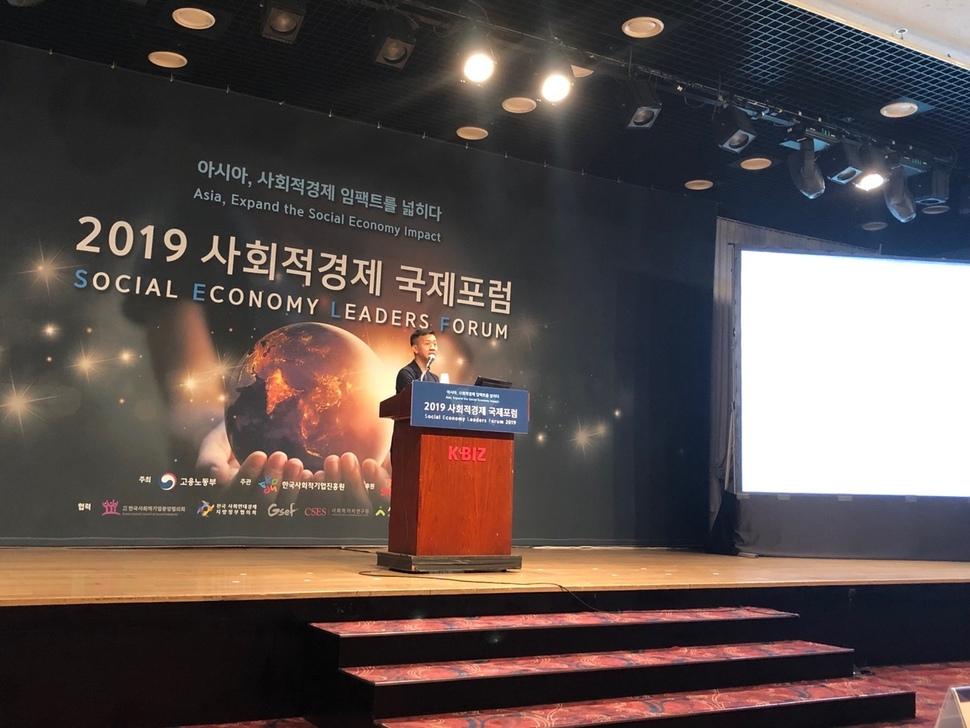 프란시스 응아이 소셜 벤처 홍콩 대표가 주거, 환경 문제를 해결하는 홍콩 사회적기업 사례를 소개하고 있다.