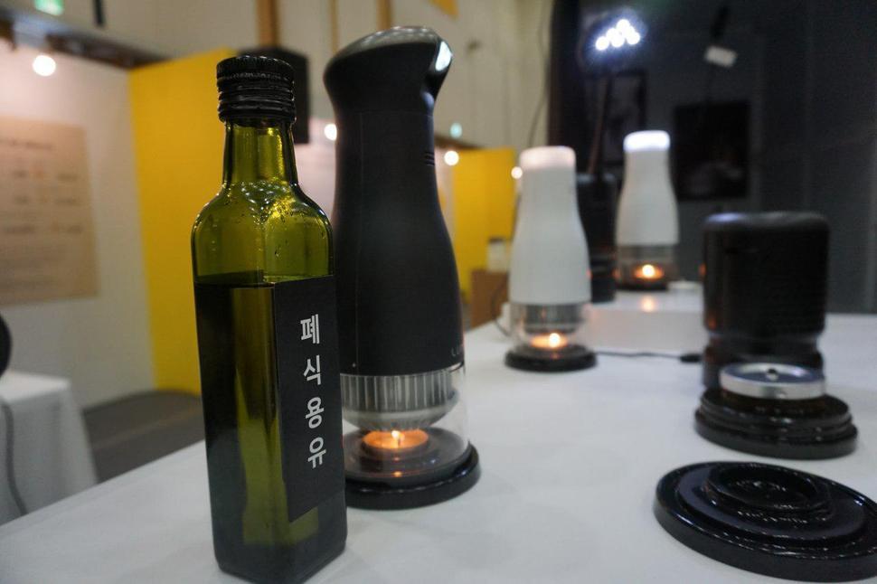 폐식용유를 연료로 한 ㈜루미르의 엘이디(LED) 전등.  조현경 한겨레경제사회연구원 시민경제센터장
