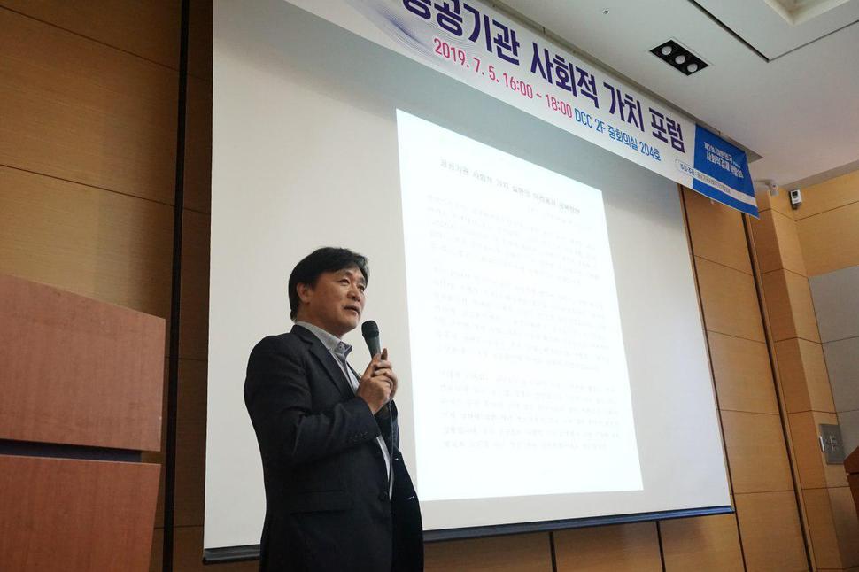 임종순 한국가스공사 상생협력부장은 공공기관의 사회적 가치 확산을 위해서는 선도적인 공기업을 중심으로 중소 공기업들과의 협업이 중요하다고 말했다.