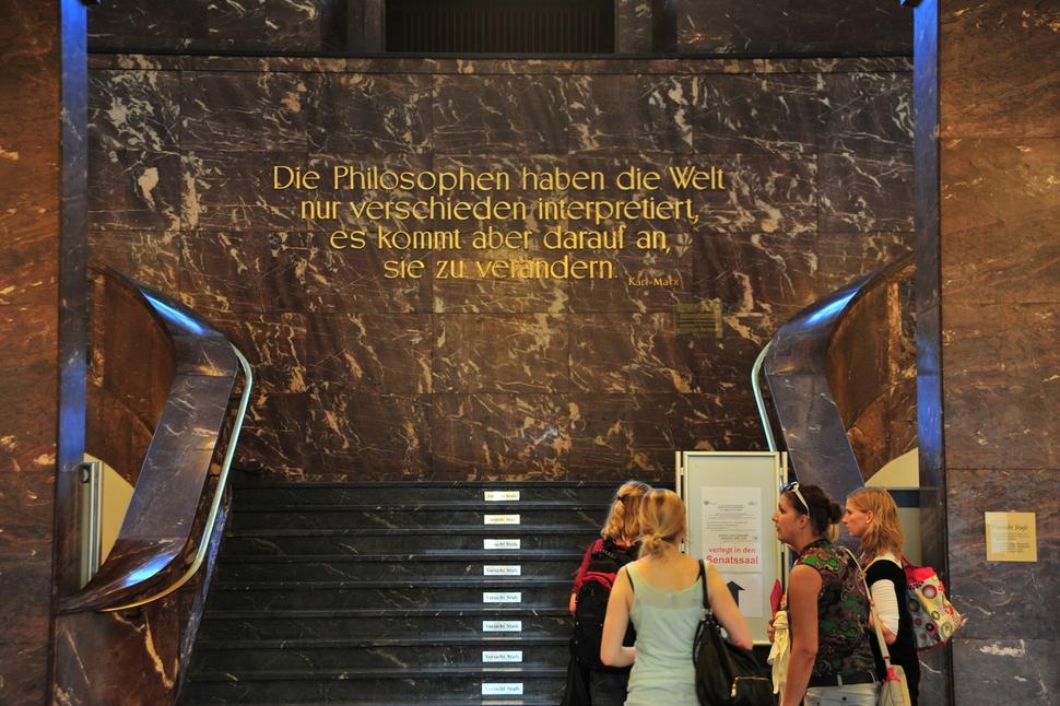 독일 훔볼트대학 입구 계단 위에 새겨진 카를 마르크스의 문장. ⓒ이승원 작가