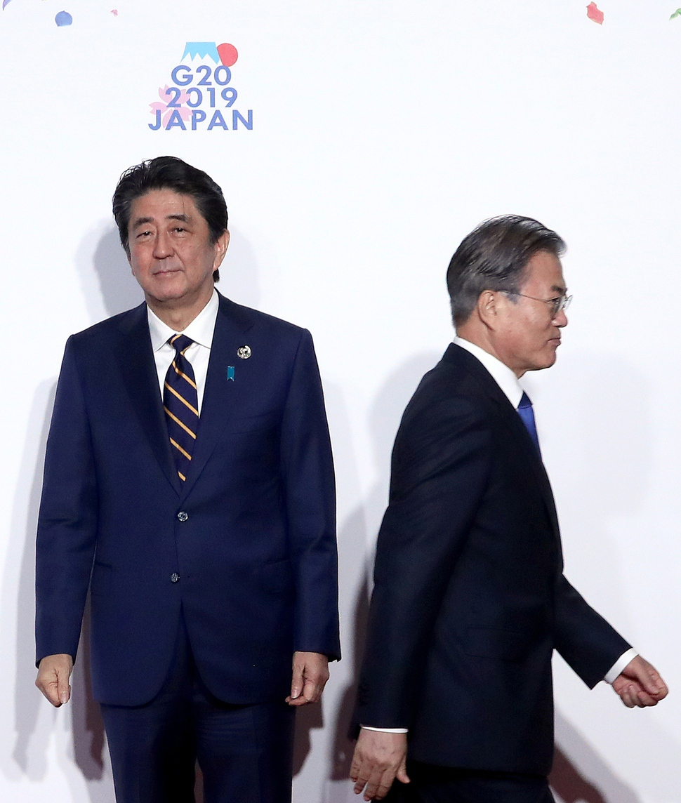 Japan reject's Moon's proposal for discussing export