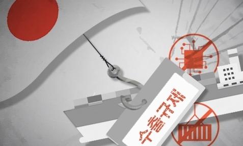 """일 언론 """"중국 기업, 한국 반도체업체에 불화수소 납품"""""""