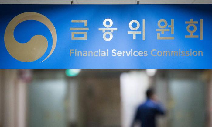 """제3인터넷은행 인가 10월에 재개…""""최대 2곳 인가"""""""