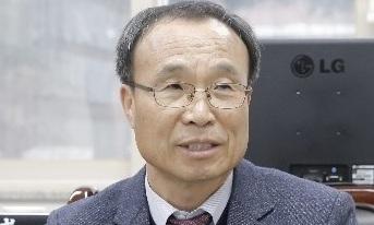 '5·18 피해자' 이성길 상임감사, 전남대 병원에 천만원 기탁