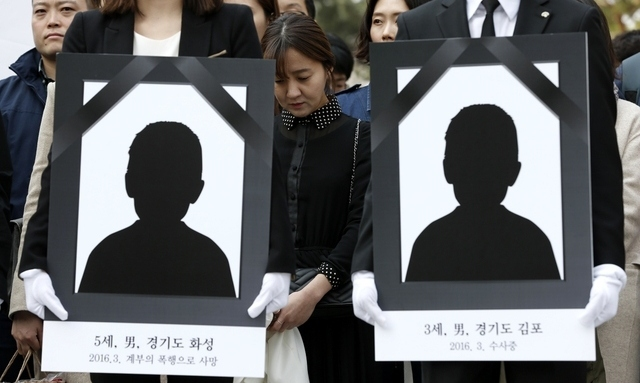 민간에 맡긴 아동보호 사업 통합 '아동권리보장원' 출범