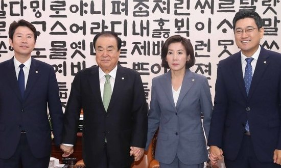 '정경두 해임안'에 추경안 국회처리 불발되나
