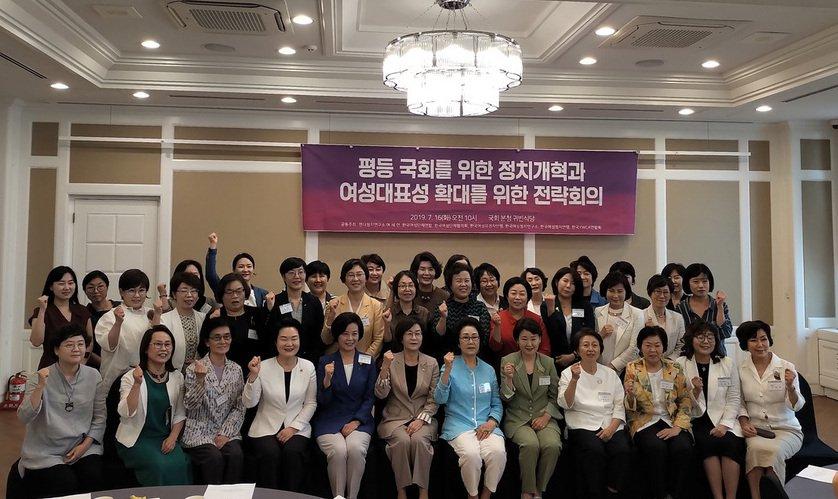 """'남녀동수'국회 66년 걸려…""""여성의원 30% 의무화"""" 추진"""