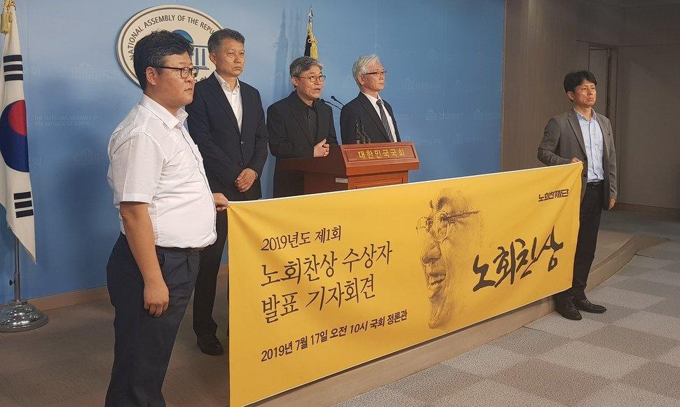 '노회찬상' 첫 수상자 이탄희 변호사, 고 김용균씨 어머니