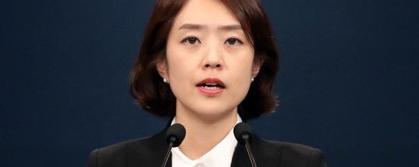 고민정 대변인, '혐한 제목' 조선·중앙 일어판 정면 비판