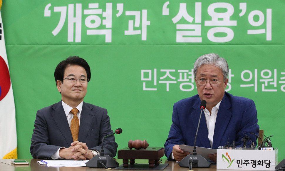 민주평화당, '제3지대' 두고 격돌…반당권파 '대안정치연대' 결성