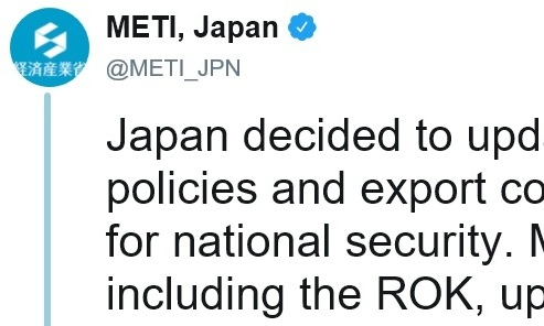 WTO 이사회 앞두고 일본 '수출 규제' 국제 여론전 박차