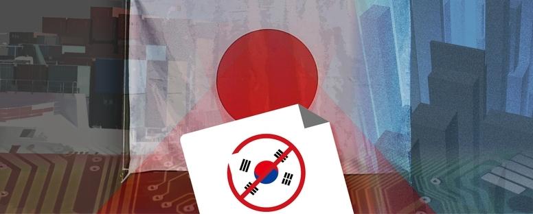 """정부, WTO에 일본 제소 """"최혜국 대우 등 위반"""""""