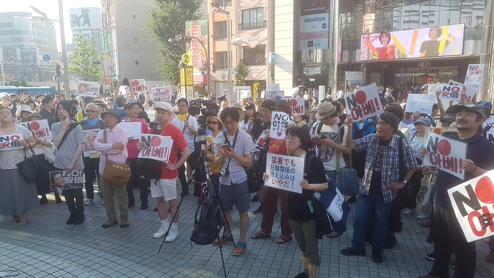 '화이트리스트 한국 제외' 결정 이후 한국 시민들의 '노(NO) 아베' 항의집회 움직임에 연대하는 일본 시민들이 4일 오후 도쿄 신주쿠 아루타 마에에서 '아베 반대' 집회를 열고 있다. 도쿄/연합뉴스