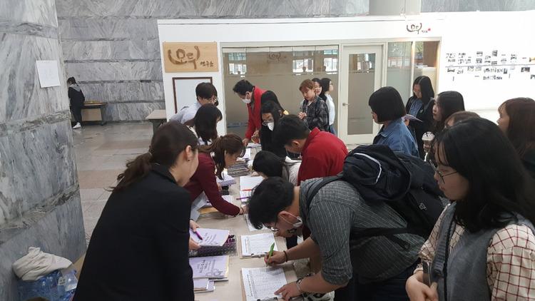 2018 학교 밖 청소년 대상 대학입시 설명회 현장. 서울시학교밖청소년지원센터 꿈드림 제공