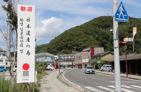 일본 불매운동 이후 대마도 지역경제가 직격탄을 맞았다. 8일 대마도 히타카츠 항구 인근이 한산하다. 대마도/연합뉴스