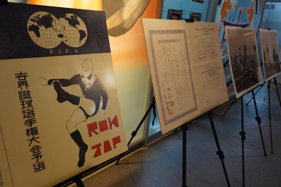 1954년 일본 도쿄에서 열린 스위스월드컵 아시아 예선전 경기 포스터(맨 왼쪽)와 선수단 여권(왼쪽에서 두번째). 재일동포들이 모금을 통해 포스터를 만들어 배포했다.