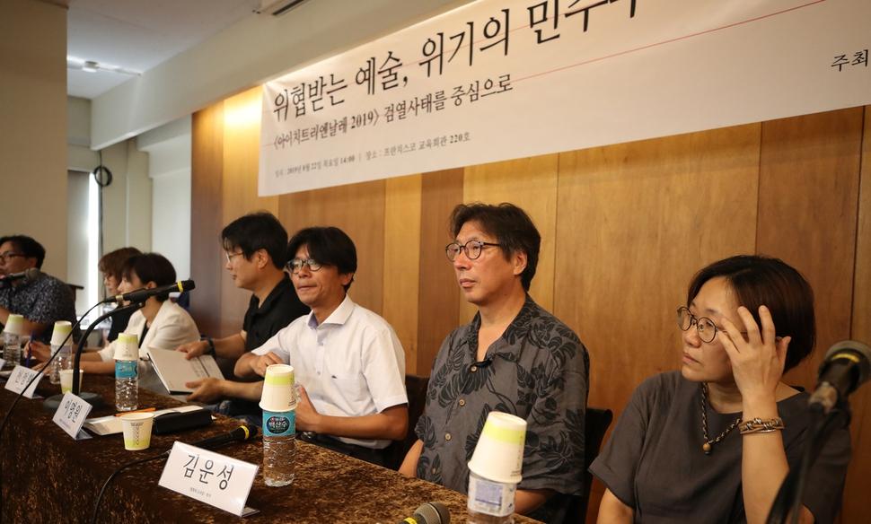 '소녀상' 전시 중단 아이치트리엔날레, 일본 작가도 '전시 중단' 항의 동참