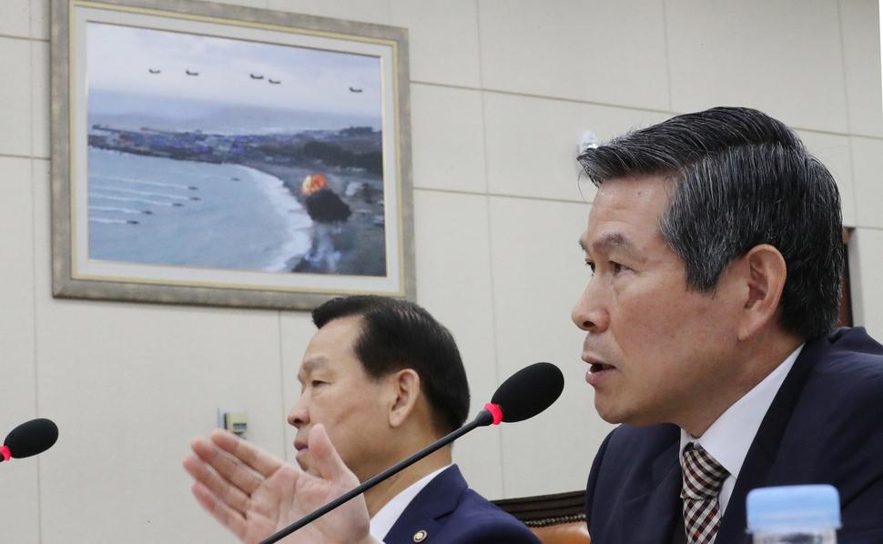 S. Korean defense minister dismisses importance of N. Korea's disparaging remarks