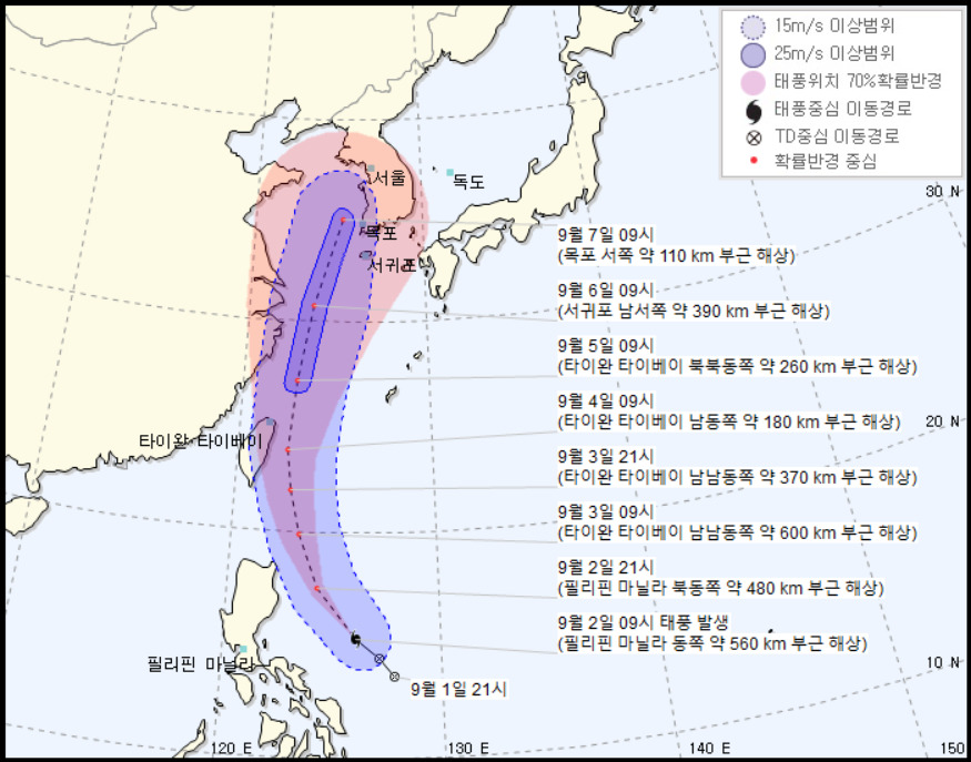 13호 태풍 링링 예상 이동경로. 기상청 제공