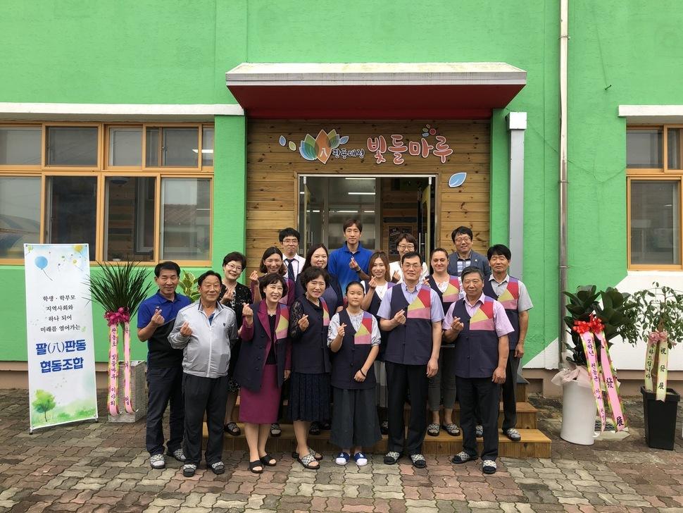 충북 보은 판동초에 학교 매점을 연 팔판동 사회적 협동조합회원 등이 6일 개점을 축하하는 기념 촬영을 하고 있다.
