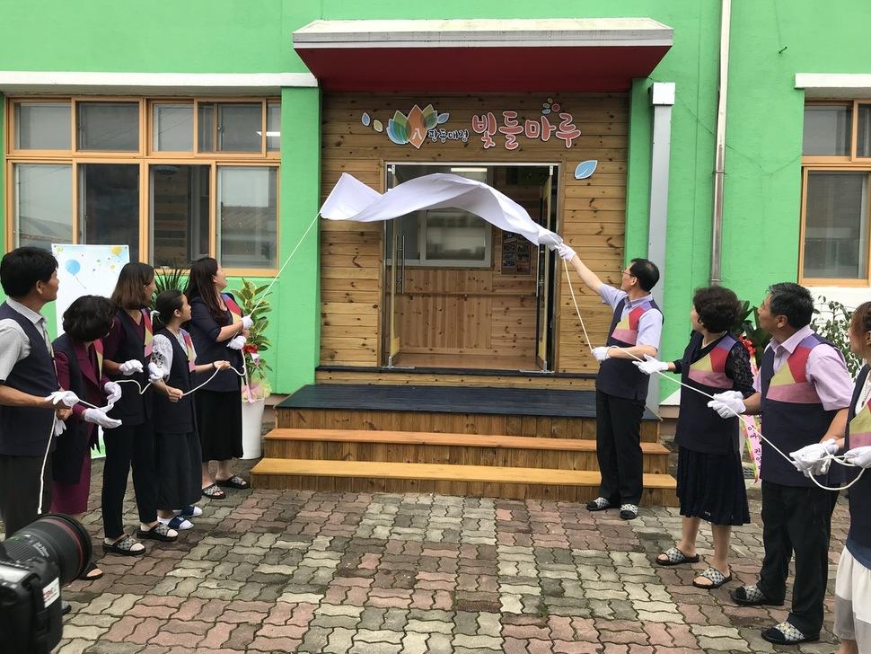 충북 보은 판동초 학생, 교직원, 학부모 등이 지난 6일 학교 협동조합 매점 '빛들마루'를 개업을 했다.