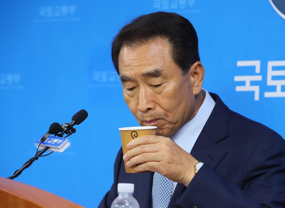 이강래 한국도로공사 사장이 9일 세종시 정부세종청사 국토교통부에서 요금수납원 고용안정 방안을 발표하던 중 물을 마시고 있다. 연합뉴스