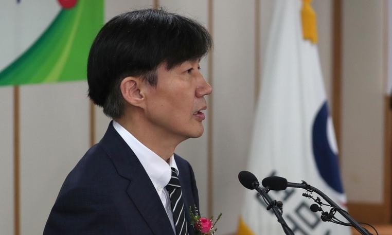 """""""조국 장관, 경제민주화 위한 상법개정·이재용 취업제한 해야"""""""
